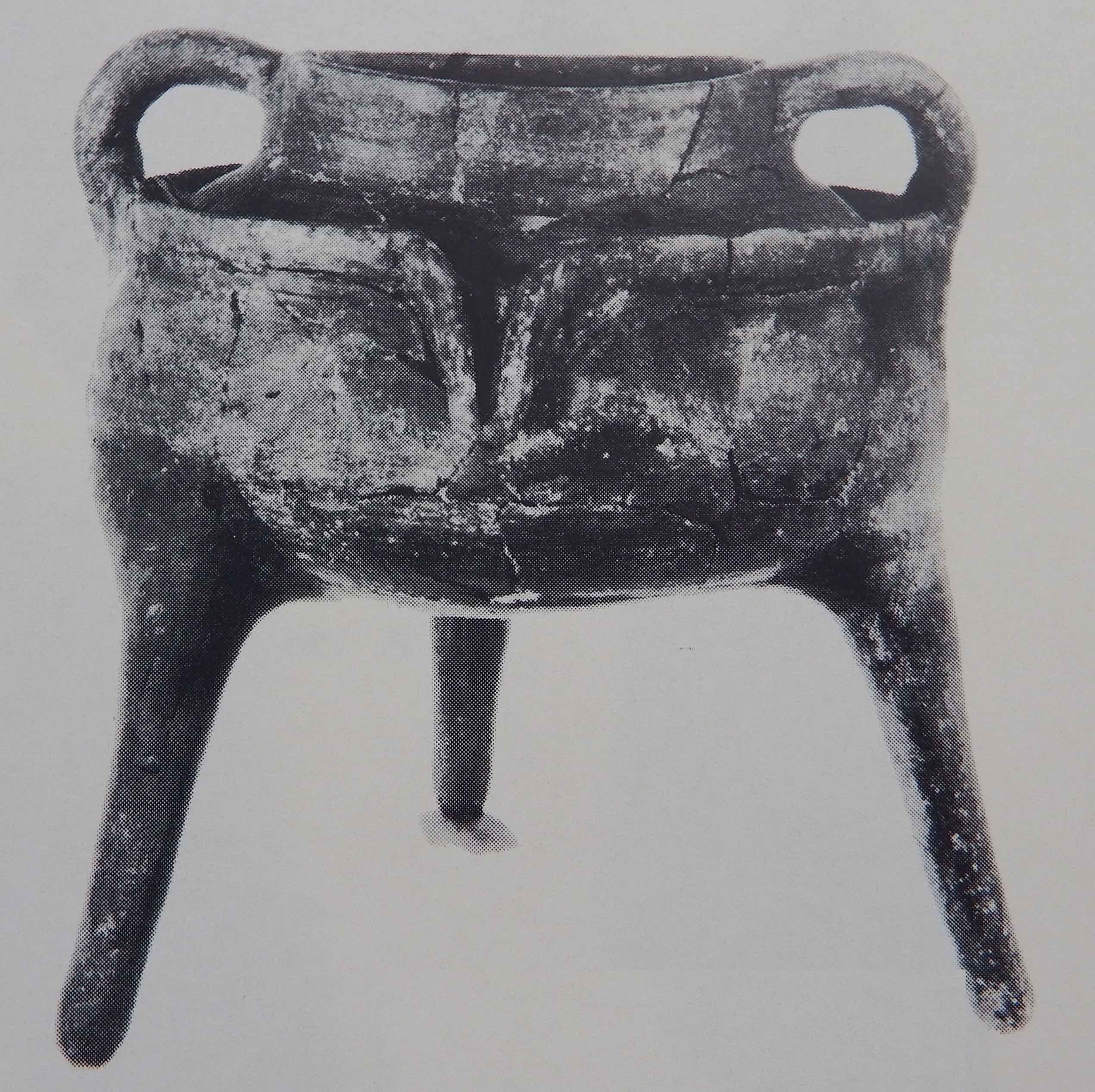 Parte inferiore di un distillatore ad anello di recupero dalla tomba 104, n. 207, di Paphos Teratsoudhia, Cipro, 1400-1500 a.C., Museo di Kouklia, Paphos (da: Karageorghis, 1990, tav. XXIX, p. 207)